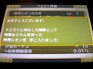 20140227DQM002.jpg