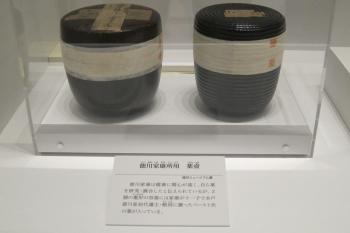 漢0367