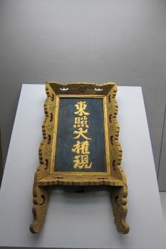 江20816
