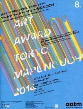 アート001