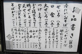 りIMG_0283 - コピー