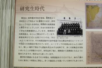 宮IMG_0844