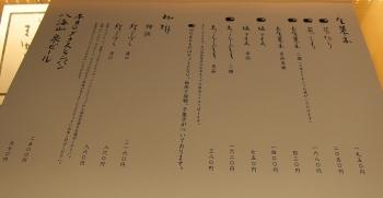 くIMG_0431 - コピー