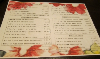 ボIMG_0908 - コピー