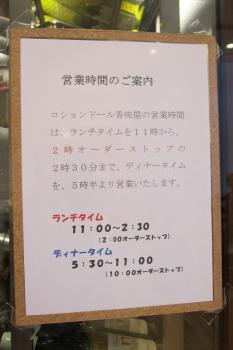 香IMG_0202 - コピー