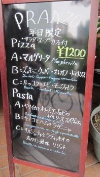 ナIMG_0561 - コピー