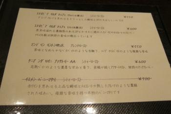 みIMG_0112 - コピー