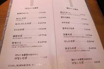 玉IMG0856 - コピー