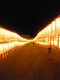 護国神社 ●