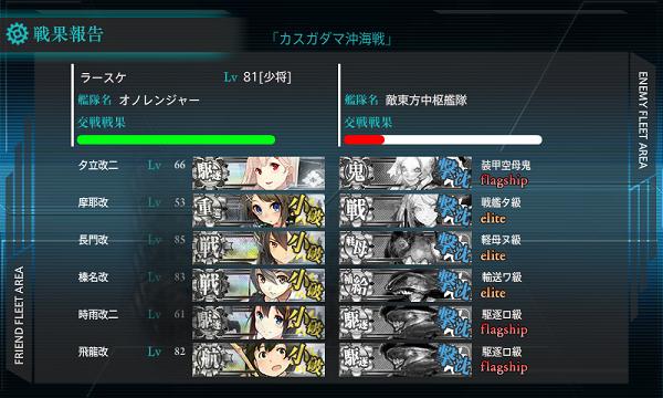 4-4緒戦