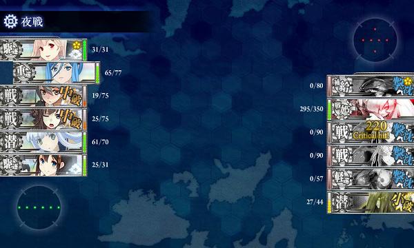 タカオ連撃