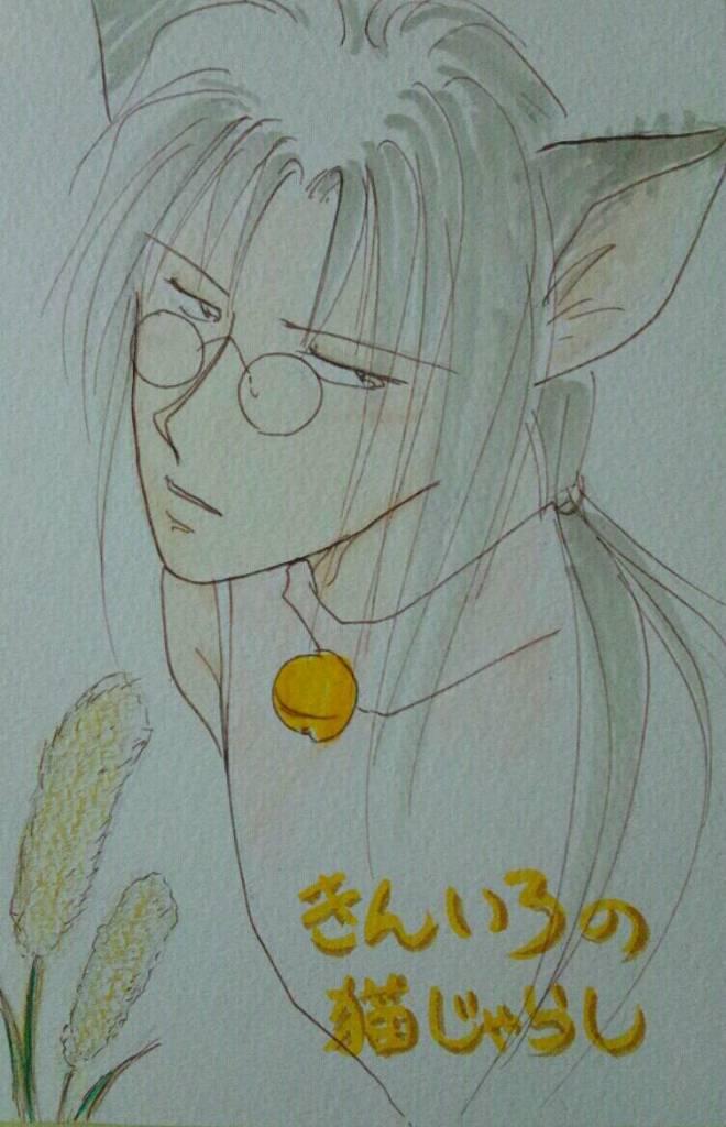 プロフィール用uduki_sounyan