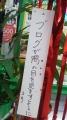 2014七夕