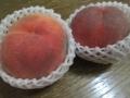 桃20円2