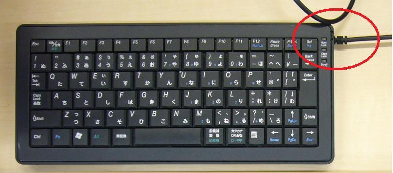 20140527_keyboard_1.JPG