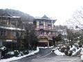 2014冬・富士屋ホテル1