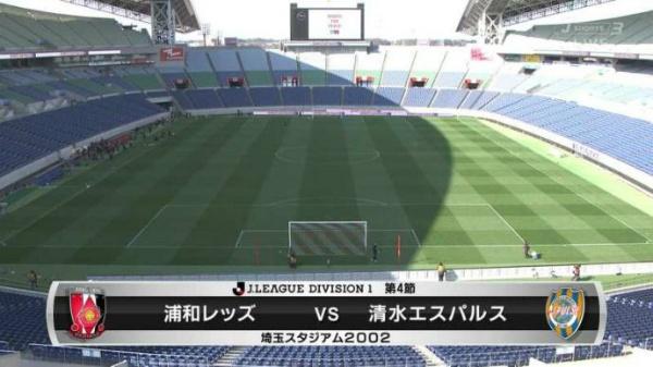 00082_urawa_reds_japanese_only_mukankyaku_01.jpg