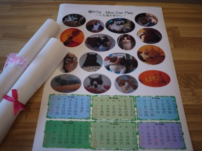 2014年度下半期カレンダー