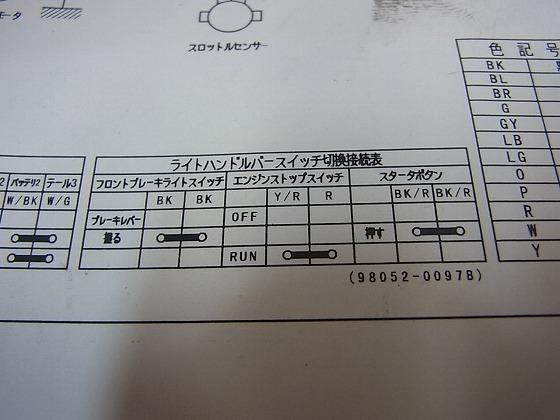 R0016730.jpg
