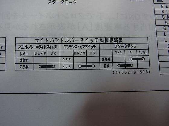 R0016732.jpg