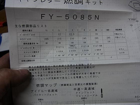 R0016984.jpg