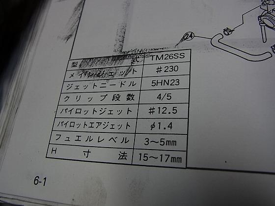 R0016998.jpg