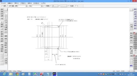 zep750_3.jpg