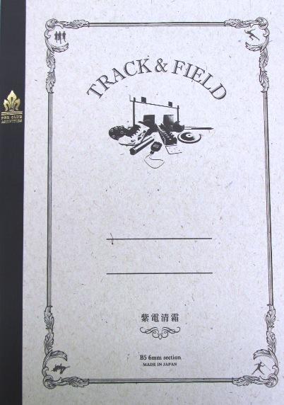 部活ノート (3)