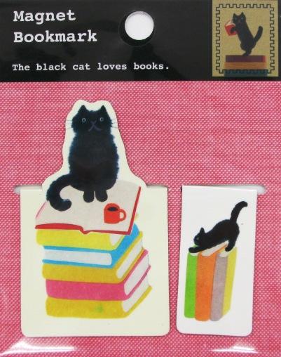 学研黒猫 (10)