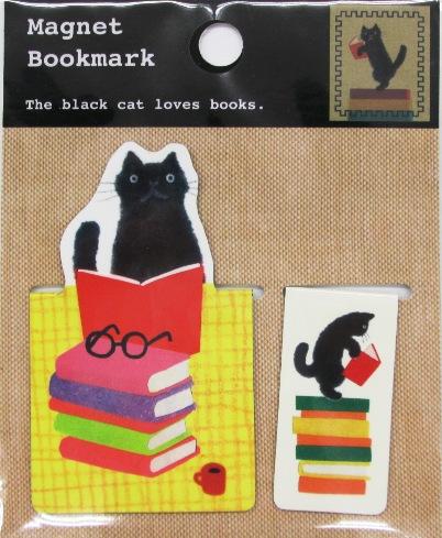 学研黒猫 (3)