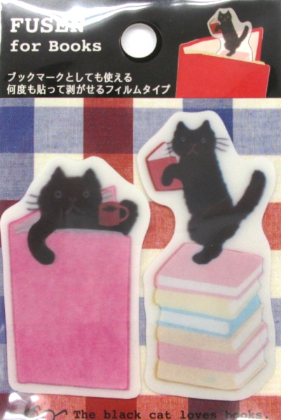 学研黒猫 (11)