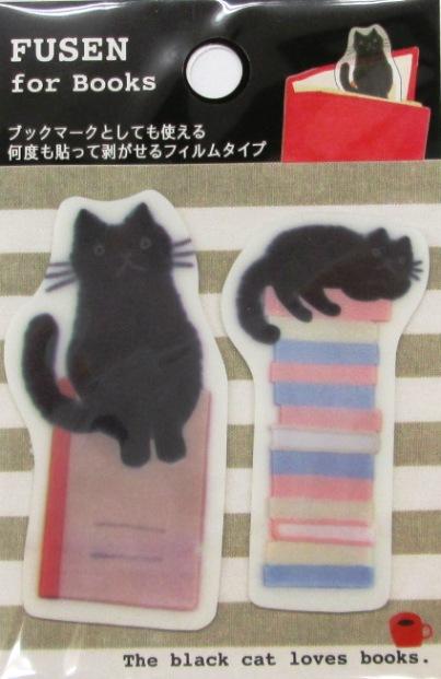 学研黒猫 (12)