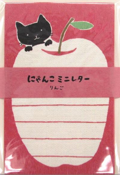 にゃんこミニレタ2014 (1)