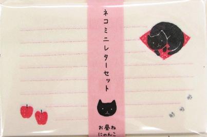 にゃんこミニレタ2014 (2)