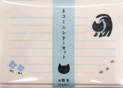 にゃんこミニレタ2014 (3)