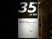 140205_07.jpg
