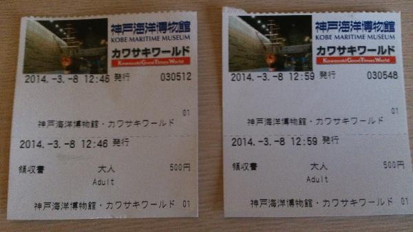 20140308_15.jpg