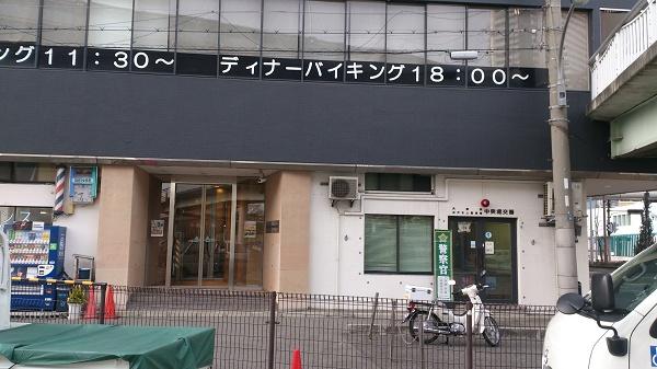 20140308_93.jpg