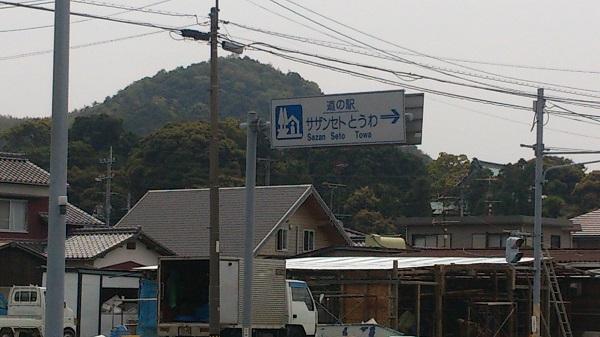 20140419_02.jpg