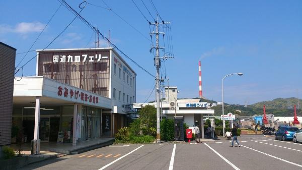 20140501_53.jpg