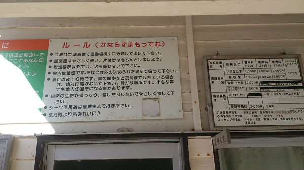 20140501_64.jpg