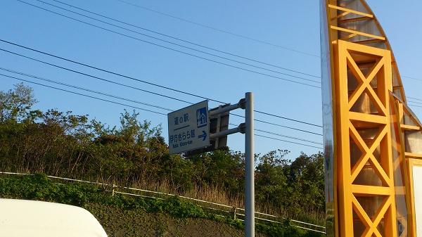 20140501_72.jpg