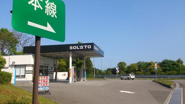 20140502_52.jpg