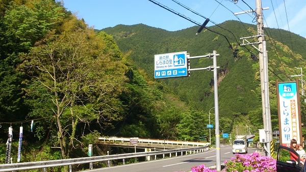 20140504_04.jpg