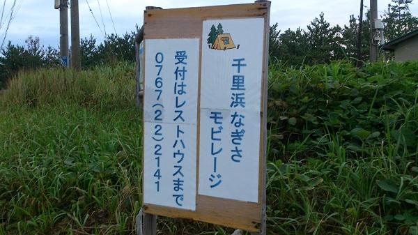 20140815_03.jpg