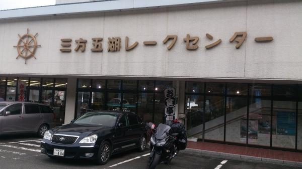 20140815_31.jpg