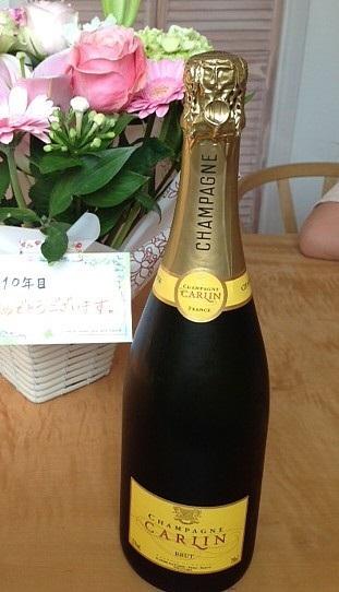 champagni.png