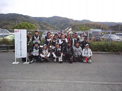 s-NCM_0002a.jpg