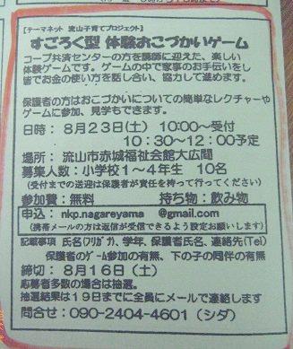 RIMG0808-10.jpg