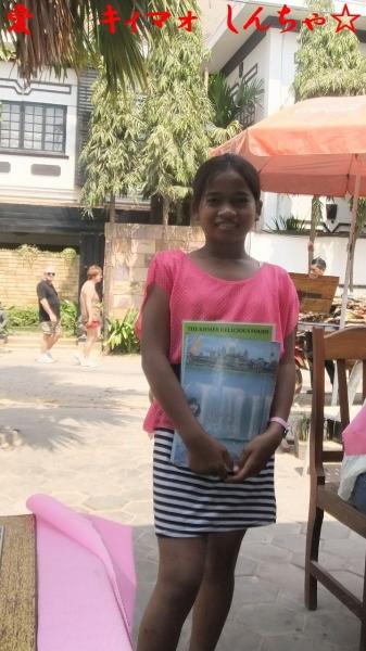 カンボジア少女